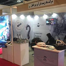 20th Iran health International Exhibition