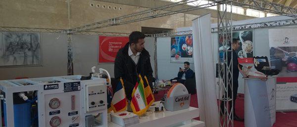 حضور شرکت ماد زیست فن آور بین الملل در دومین نمایشگاه و کنگره ملی ایمنی، امنیت و مدیریت بحران