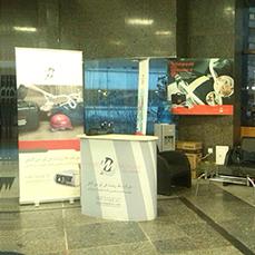 شرکت در پنجمین کنگره بین المللی مشترک قلب و عروق ایران