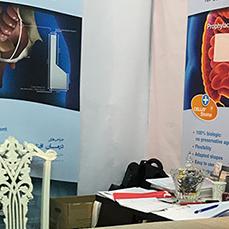 شرکت ماد زیست فن آور بین الملل در هفدهمین کنگره بین المللی انجمن جراحی