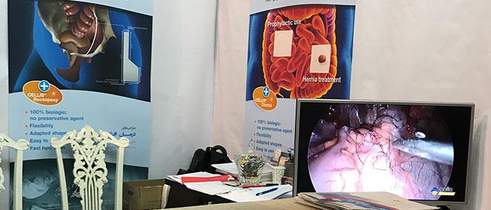 حضور شرکت ماد زیست فن آور بین الملل در هفدهمین کنگره بین المللی انجمن جراحی درون بین منطقه خاورمیانه و مدیترانه و سیزدهمین کنگره بین المللی جراحی های کم تهاجمی درون بین ایران